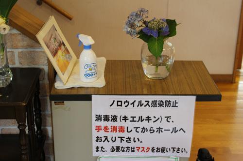 静岡へいわ幼稚園03キエルキン